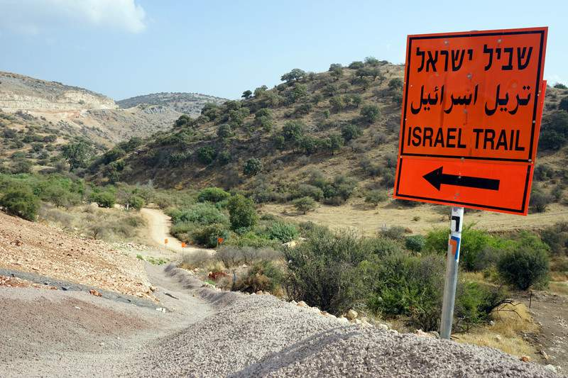 Sign on The Israel National Trail